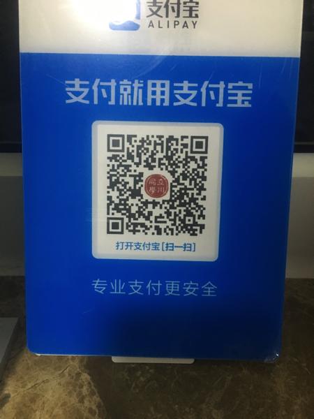 北京立川电脑技术培训部门店照片