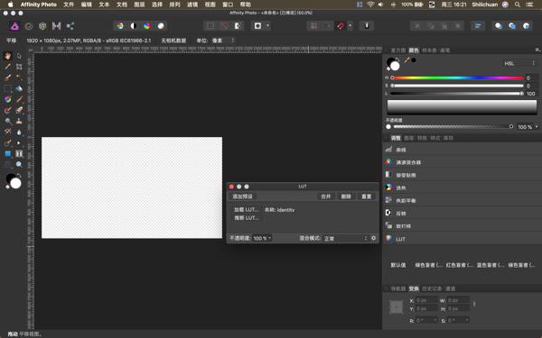 AffinityPhoto桌面版加载LUT预设