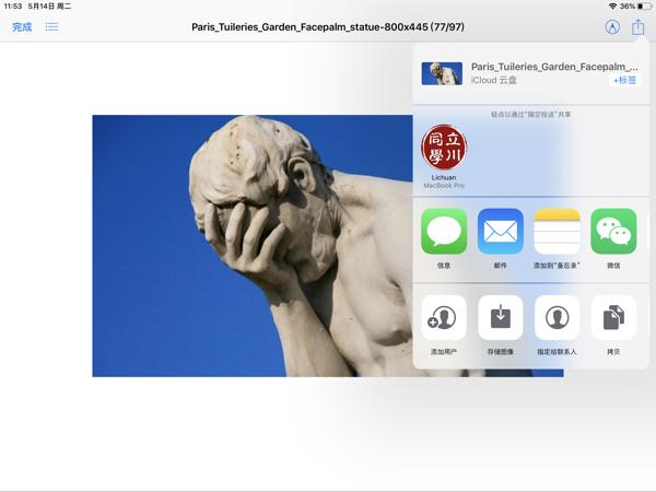 iPad文件App存储图像到照片