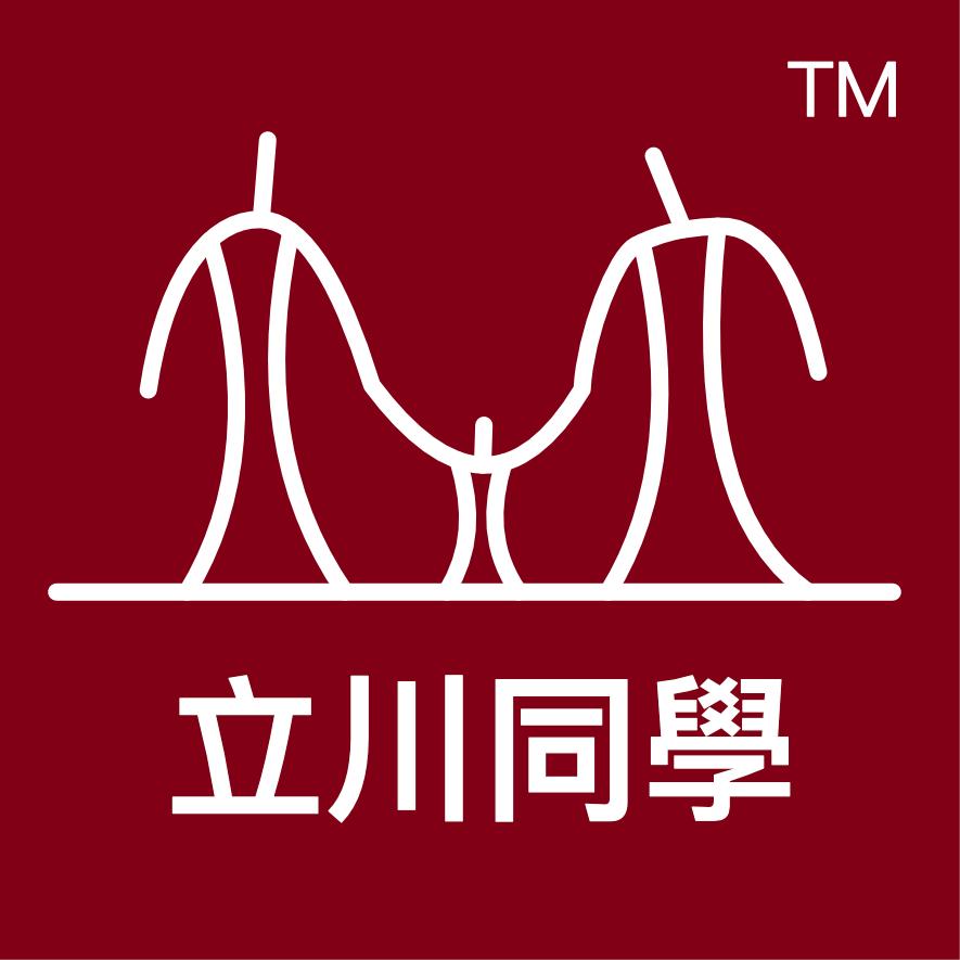 立川同学®